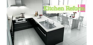 kitchen reform