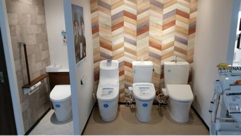 河内長野店 トイレコーナーです